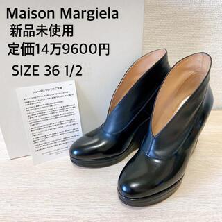 エムエムシックス(MM6)の新品 Maison margiela メゾンマルジェラ ショートブーツ 黒(ブーツ)