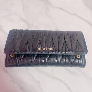 miumiu - ミュウミュウ マテラッセ 長財布