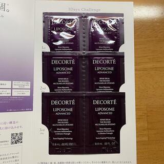 コスメデコルテ(COSME DECORTE)のリポソーム サンプル♡(サンプル/トライアルキット)
