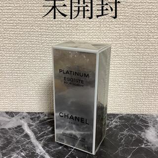 CHANEL - シャネル エゴイストプラチナム 50ml 香水