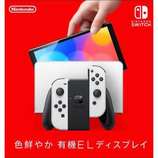 ニンテンドースイッチ(Nintendo Switch)のNintendo Switch(有機ELモデル)  ホワイト(家庭用ゲーム機本体)