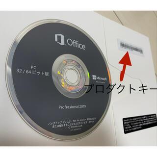 マイクロソフト(Microsoft)のMicrosoft Office 2019  DVDセット認証キー付 新品未使用(PC周辺機器)