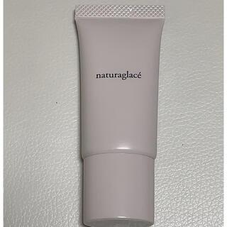 naturaglace - ナチュラルグラッセ メイクアップ クリーム N02