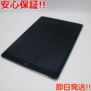 Apple - 新品同様 iPad Pro 12.9インチ Wi-Fi 32GB グレイ