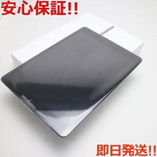アイパッド(iPad)の新品 iPad 第8世代 Wi-Fi 128GB  グレイ(タブレット)