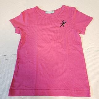 キンキキッズ(KinKi Kids)のハッカキッズ うさぎ🐰 半袖Tシャツ 110size(Tシャツ/カットソー)