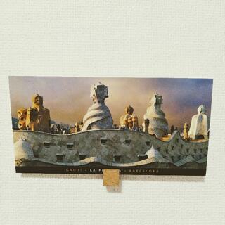 ディズニー(Disney)のバルセロナ ガウディ ポストカード(絵画/タペストリー)