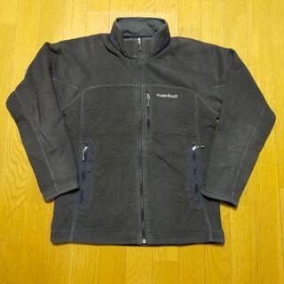モンベル(mont bell)のベル クリマプラス200 ライニングジャケット(登山用品)