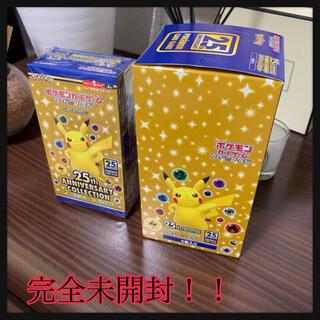 ポケモン - ポケモンカード25th anniversary collection