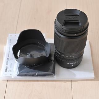 Nikon - ニコン NIKKOR Z 24-200mm f/4-6.3 VR