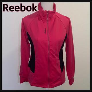 Reebok - SALE❣️Reebok ピンクブルゾン 美品