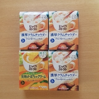 pokka sapporo 濃厚クラムチャウダー3箱 完熟かぼちゃクリーム1箱