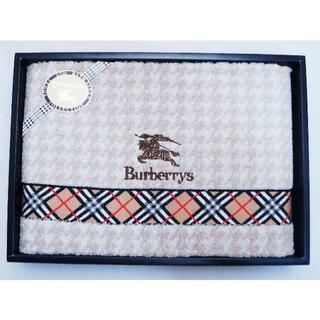 BURBERRY - BURBERRY バーバリー ノバチェック バスタオル 60×120cm 1枚