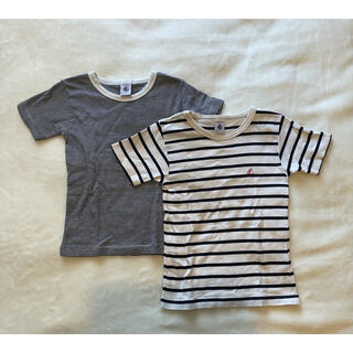 プチバトー(PETIT BATEAU)のプチバトー ボーダーTシャツ 2枚セット 下着 肌着 116cm 6ans(下着)