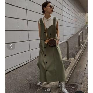 Ameri VINTAGE - 2way button dress