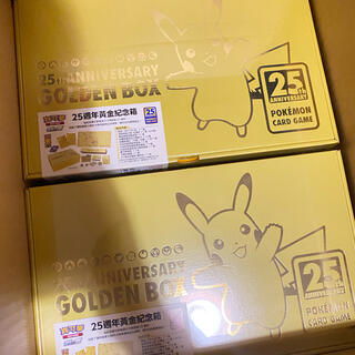 25th ANNIVERSARY GOLDEN BOX(中国版)