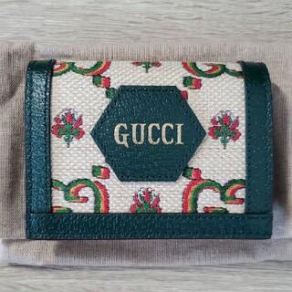 Gucci - 【新作】新品 GUCCI 100 限定品 二つ折り 財布 カードケース