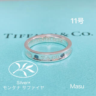 Tiffany & Co. - TIFFANY&Co. ティファニーモンタナ サファイヤ2Pシルバーナローリング
