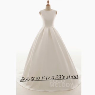 高品質! ウェディングドレス オフホワイト 光沢サテン トレーン(ウェディングドレス)