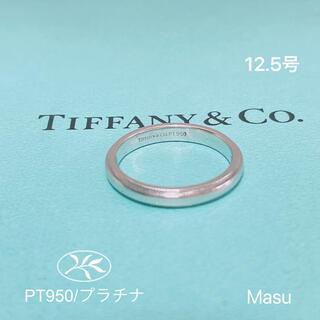Tiffany & Co. - TIFFANY&Co. ティファニーミルグレインプラチナリング12.5号