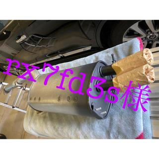 マツダ - RX-7 FD3S 純正リアマフラー 未使用品 マツダ