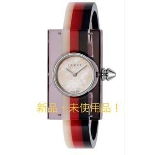Gucci - 【新品・未使用品!】 GUCCI グッチ 腕時計 YA143523