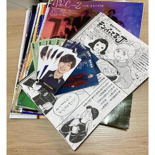 エービーシーズィー(A.B.C.-Z)の★厚紙カード付き!約100枚!A.B.C-Z切り抜き(アイドルグッズ)