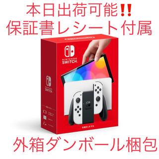 ニンテンドースイッチ(Nintendo Switch)のNintendo Switch 有機EL ホワイト 新型 スイッチ ★未開封★(家庭用ゲーム機本体)