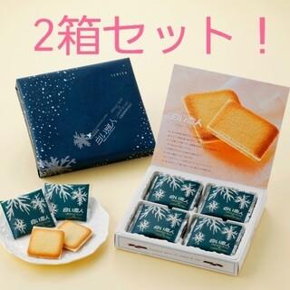 石屋製菓 - 北海道 石屋製菓 白い恋人 12枚入り×2箱セット ホワイト 合計24枚