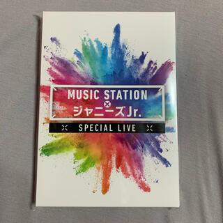 MUSIC STATION × ジャニーズJr. DVD