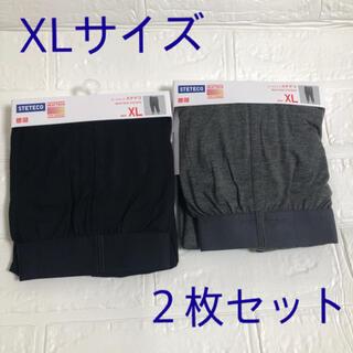 UNIQLO - 【新品未使用】ユニクロ メンズ ヒートテックステテコ XL(2枚セット)