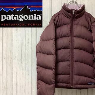 パタゴニア(patagonia)のパタゴニア ダウンジャケット 小豆色 肉厚 ワンポイントロゴ 古着女子 S(ダウンジャケット)