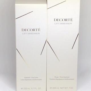 コスメデコルテ(COSME DECORTE)のコスメデコルテ リフトディメンション 乳液&化粧水 セット(化粧水/ローション)