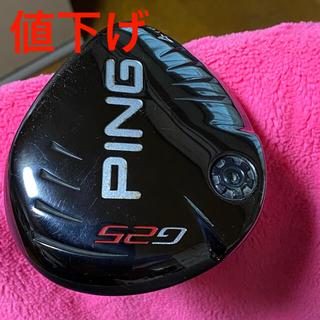 PING - ピン PING フェアウェイウッド G25 4W  16.5°