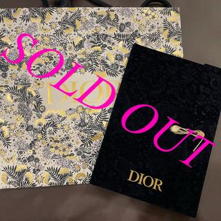 ディオール(Dior)のDior ノベルティ ホリデイシーズン限定ノート(ノベルティグッズ)
