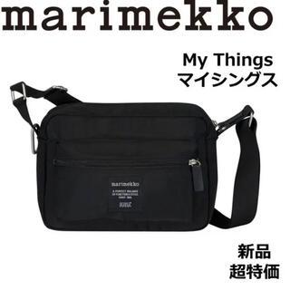 marimekko - 【特価】新品 マリメッコ マイシングス