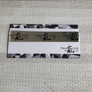 嵐 - 新品未使用 / 嵐 銀テープ