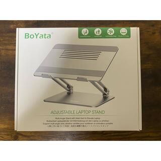 BoYata ノートパソコンスタンド ブラック 新品