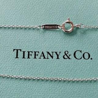 Tiffany & Co. - 未使用ティファニーネックレスチェーン