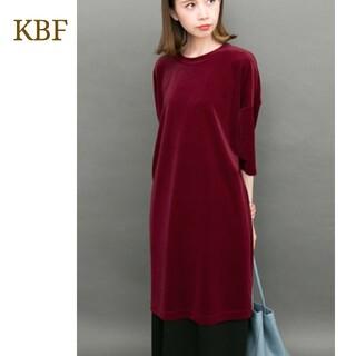 KBF - KBF ベロア ワンピース ビッグT