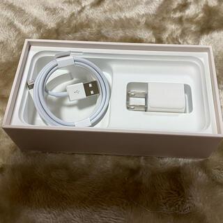 Apple - iPhone 充電器 純正 新品 ⚠️箱無し⚠️