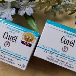 Curel - 【新品未開封】花王 キュレル 潤浸保湿フェイスクリーム 2個セット