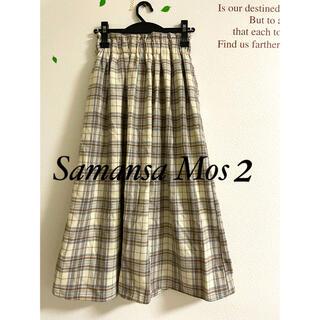 SM2 - ☆SM2☆サマンサモスモスブルー チェックロングスカート マキシスカート