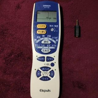 オムロン(OMRON)のHV-F128(低周波マッサージ機)(マッサージ機)