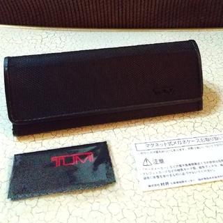トゥミ(TUMI)のTUMI  トゥミ  メガネケース  メガネ拭き付き  新品未使用(サングラス/メガネ)