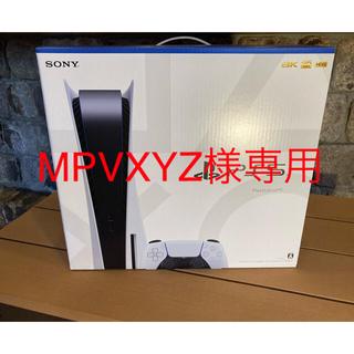 プレイステーション(PlayStation)のプレイステーション5 PS5  新品 CFI-1100A01 新型・軽量版(家庭用ゲーム機本体)