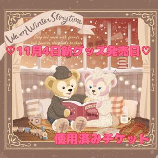 Disney - ♡11月4日ディズニーシー 使用済みチケット♡