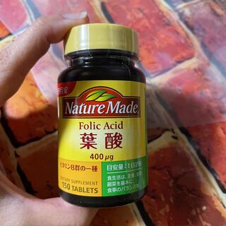 オオツカセイヤク(大塚製薬)のネイチャーメイド 葉酸 150粒(ビタミン)