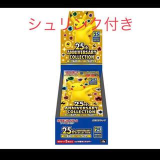 ポケモン - ポケモンカードゲーム 25th ANNIVERSARY COLLECTION
