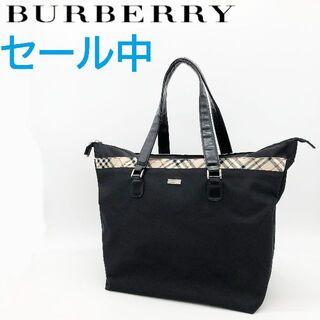 BURBERRY - バーバリー チェック/黒 トートバッグ